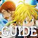 Guide Seven Deadly Sins: New grand cross