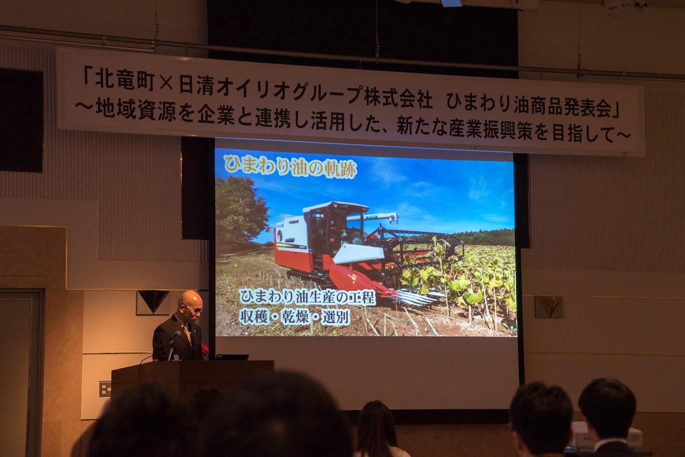 ひまわり油生産の工程:収穫・乾燥・選別
