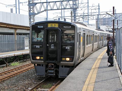 JR九州 813系電車 福北ゆたか線 折尾駅にて