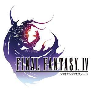 2015年8月28日Androidアプリセール RPGアプリ 「FINAL FANTASY IV」などが値下げ!