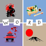 4 Pics 1 Word - Japanese