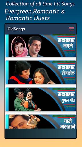 Hindi Old Songs - Purane Gane screenshots 1