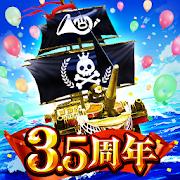戦の海賊ー海賊船ゲーム×戦略シュミレーションRPGー MOD APK 3.2.0 (Mega Mod)