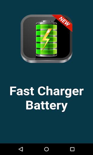 急速充電器バッテリー