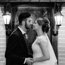 Wedding photographer Oleg Kurochkin (OlegKurochkin). Photo of 11.03.2016