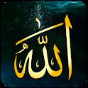 Asma ul Husna - 99 Allah names icon