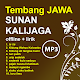 Download Kumpulan Tembang Jawa offline disertai lirik For PC Windows and Mac