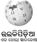 Wikipedia-logo-v2-or.svg.png