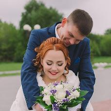 Wedding photographer Ulyana Maleva (uselezneva). Photo of 15.07.2018