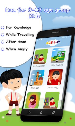Daily Dua for muslim kids:Salah Kalima,Masnoon dua 1.1 screenshots 2
