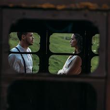 Wedding photographer Sergey Ogorodnik (fotoogorodnik). Photo of 19.07.2018