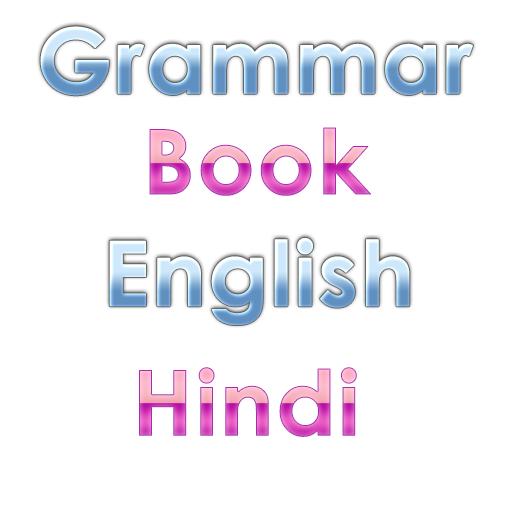 Hindi English grammar book - Apps on Google Play