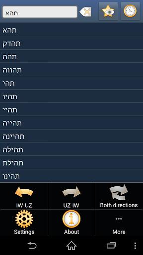 Hebrew Uzbek dictionary