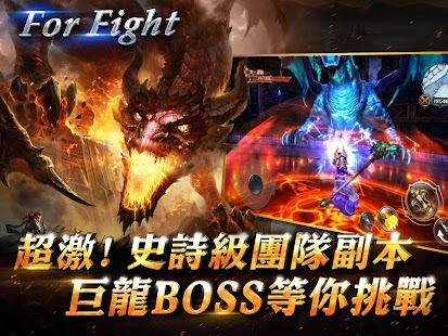 魔龍世界- screenshot thumbnail