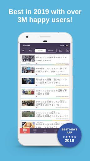 Easy Japanese: News, Videos, JLPT, Dictionary 2.7.0 screenshots 1