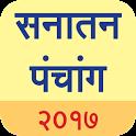 Marathi Calendar(Panchang)2017 icon