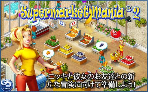 Supermarket Mania® 2 Free