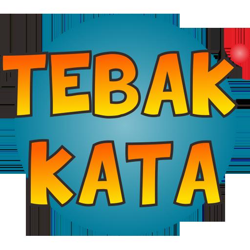 Tebak Kata 拼字 App LOGO-APP開箱王