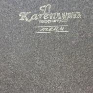 凱林鐵板燒