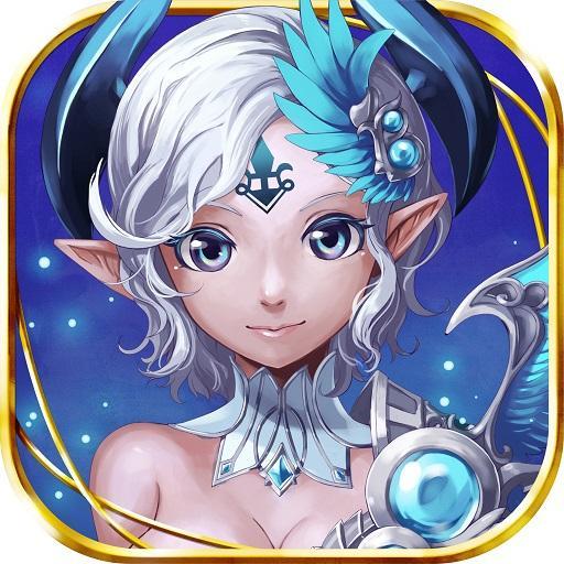 ファンタジークロニクル(史上最強MMORPG) 角色扮演 App LOGO-硬是要APP