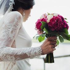 Wedding photographer Natalya Lisa (NatalyFox). Photo of 06.07.2017