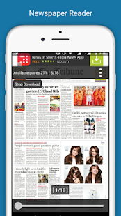 The Tribune, Chandigarh, India- screenshot thumbnail