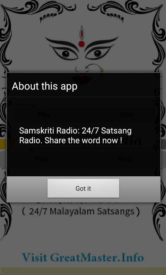 Samskriti Hindu Radio- screenshot