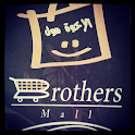 Brothers Mall icon
