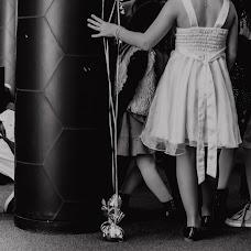 Wedding photographer Atanes Taveira (atanestaveira). Photo of 04.07.2018
