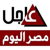 Tải مصر اليوم miễn phí