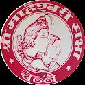 Maheshwari Sabha Chennai
