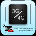 Mobile data enabler widget 3G icon