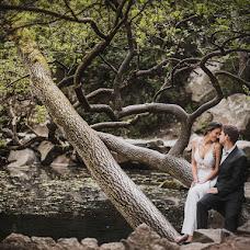 Wedding photographer Viktoriya Emerson (VikaEmerson). Photo of 22.04.2016