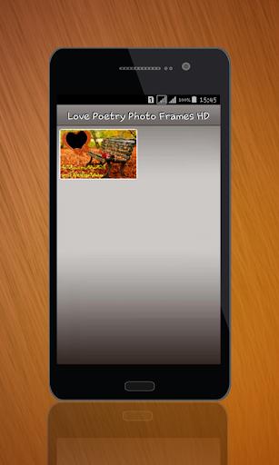 娛樂必備免費app推薦|愛情詩相框HD線上免付費app下載|3C達人阿輝的APP