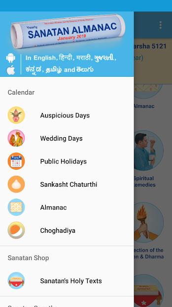 Sanatan English Calendar 2019 (Hindu Almanac)