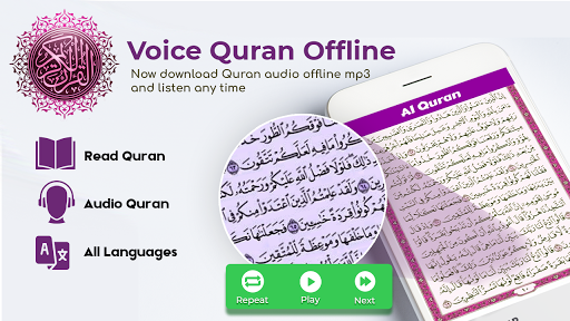 Al Quran screenshot 9