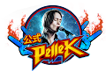 Pellek Digital Collectibles