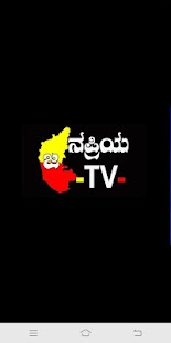 Janapriya News - náhled