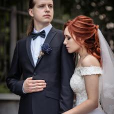 Wedding photographer Olga Bazaliyskaya (bazaliyska). Photo of 15.07.2019
