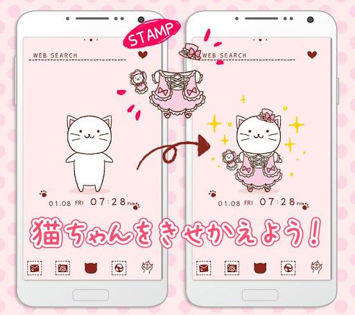 無料个人化Appのきせかえ猫ちゃん-無料着せ替えアプリ|記事Game