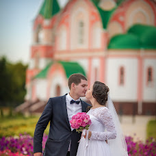 Wedding photographer Marina Chinyaeva (Marinell). Photo of 26.10.2015