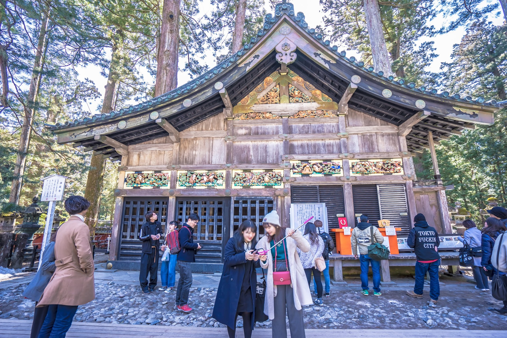 Nikko Toshogu Shrine Sacred Stable