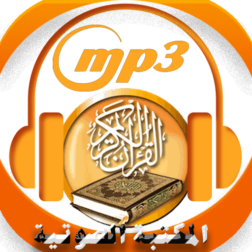 Holy Quran Audio Library MP3 Android APK Download Free By Nikolashi