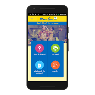 Download Bharatgas Login app for Android 3