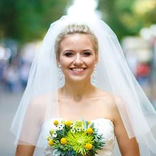 Wedding photographer Vlad Pererva (PerervA). Photo of 03.11.2014