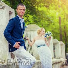 Wedding photographer Evgeniy Beregovoy (proprint). Photo of 17.07.2017