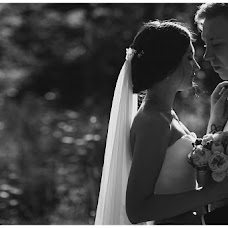 Wedding photographer Evgeniy Orlov (fotoorlow). Photo of 04.03.2015