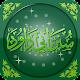Sunan Abu Dawood Urdu (app)