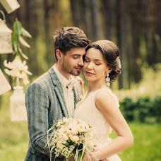 Wedding photographer Andrey Yaveyshis (Yaveishis). Photo of 08.05.2015