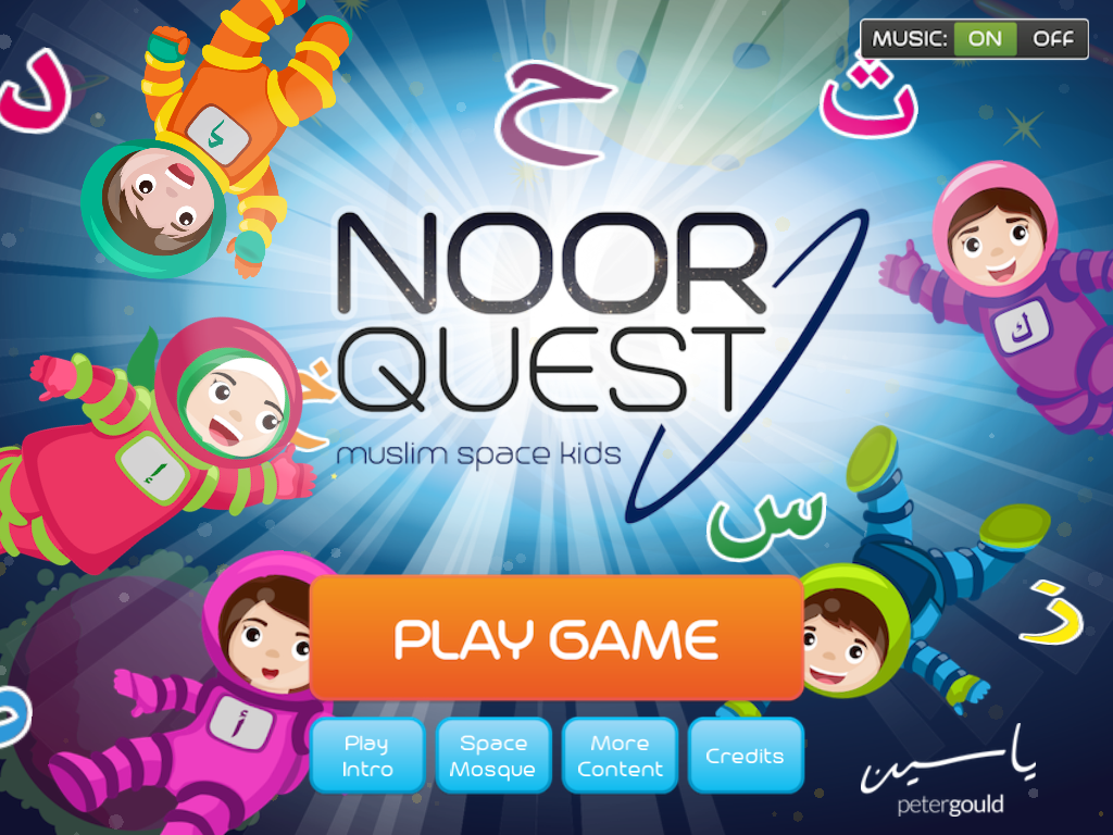 Noor Quest- screenshot